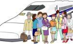 2020年のゴールデンウィークの新幹線の予約!混雑予想やピークはいつで対策は?