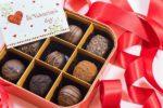 バレンタインデーのメッセージを職場の上司や同僚に贈るときの例文?
