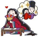 源氏物語の登場人物と数は何人?女性たちの年齢や性格と役割も紹介!
